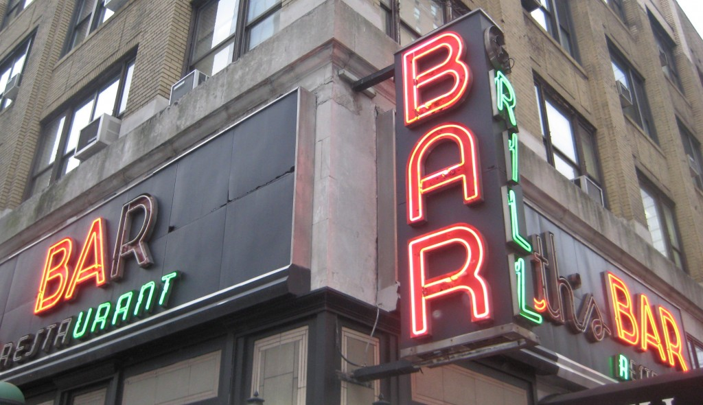 smithsbarsign